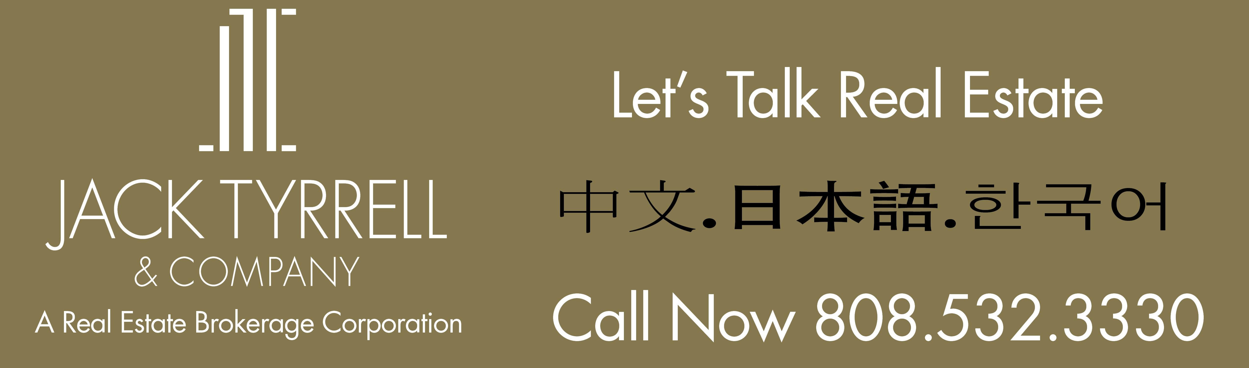 JTC banner-Languages.jpg