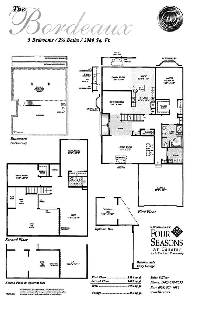 Four Seasons Bordeaux floor plan
