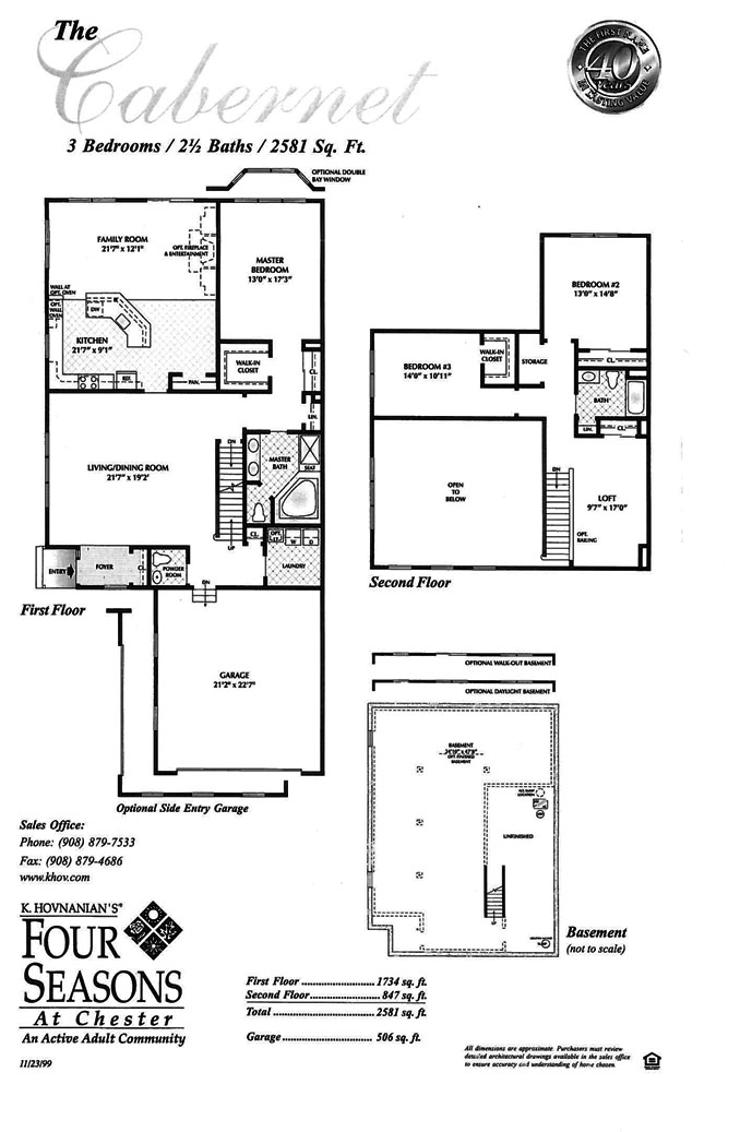 Four Seasons Cabernet floor plan
