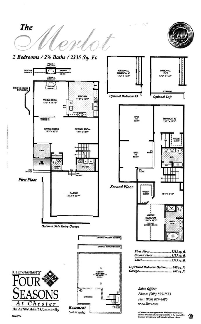 Four Seasons Merlot floor plan
