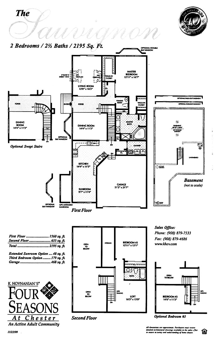 Four Season Sauvignon floor plan