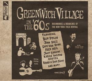 GreenwichVillageAdvertisment.jpg