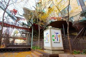 CityMuseum.jpg